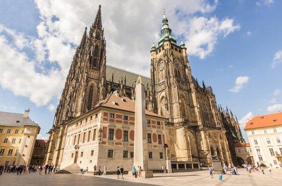 Besichtigung der Prager Burg und des...