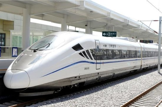 Private Train Station Transfer...