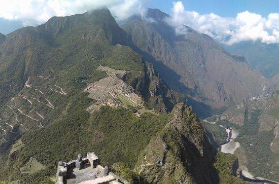 Private Machu Picchu Full-Day Tour
