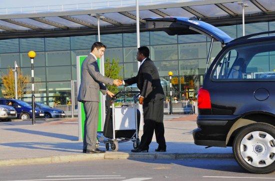 Dubai Airport Transfer Service - Arrival & Departure
