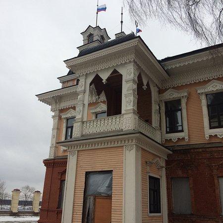 Bilde fra Krasnyy Profintern