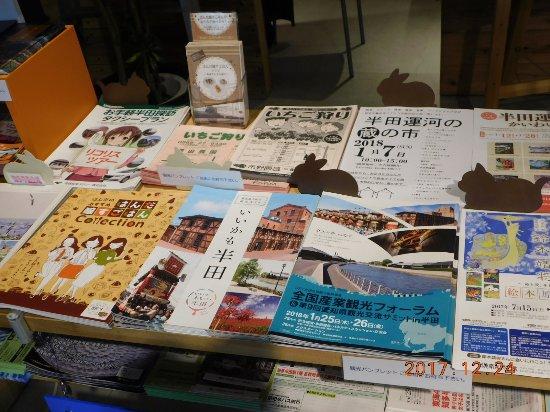 Фотография Chita Handa Ekimae Tourist Information Center