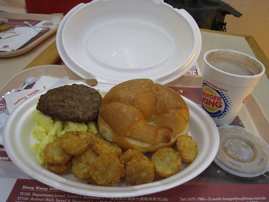 Burger King: 漢堡皇早餐