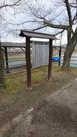 Okudasuteshino Pond: 奥田捨篠池