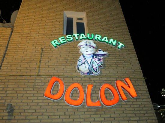 Dolon: お店のネオン看板