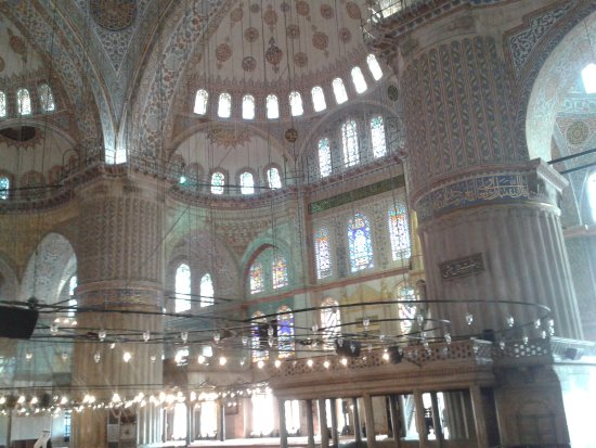 Daily Istanbul Tours ภาพ