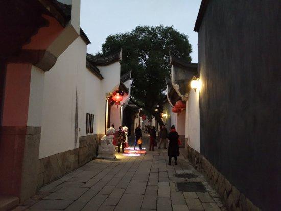 Fuzhou Wenru Square