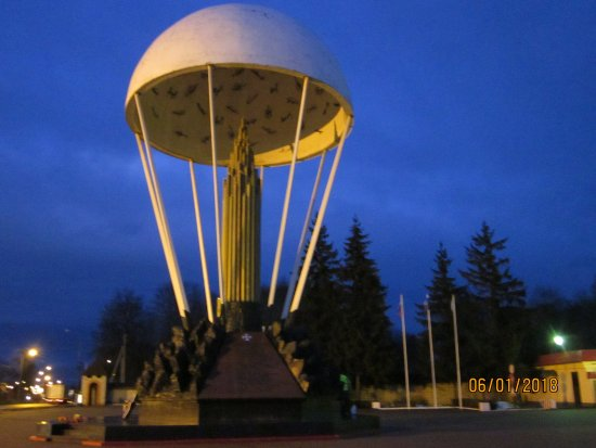 Monument Pskov paratroopers (Dome)