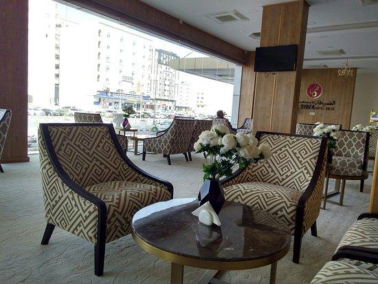 Al Dyafa Hotel Suites