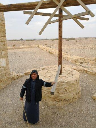Азрак, Иордания: Guide sur place