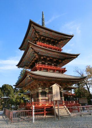 Three-storied Pagoda