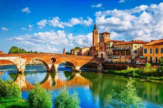 Verona Private Guided Tour fra Venedig