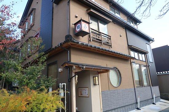 Kanazawa Higashiyama Sushidokoro Takashima张图片