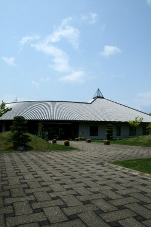 Takatayakenshokan History and Culture Museum
