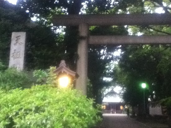 Itabashi Tenso Shrine