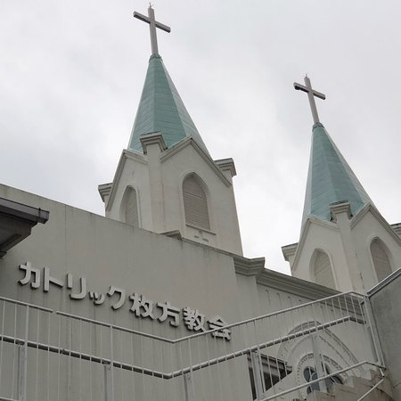 Catholic Hirakata Church