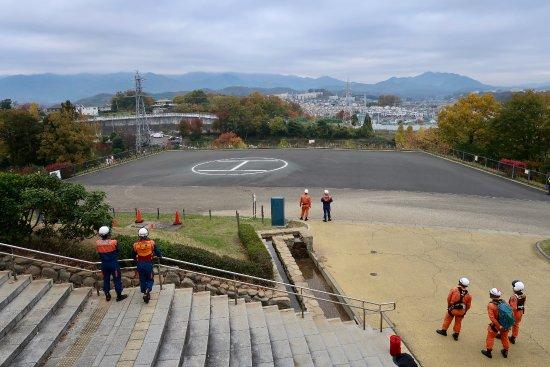 Bosainooka Park