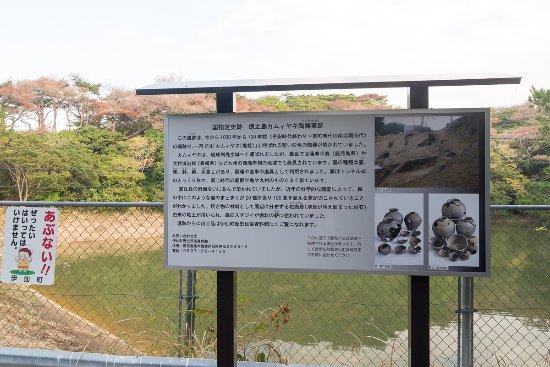 Kamuiyaki Ceramic Kiln