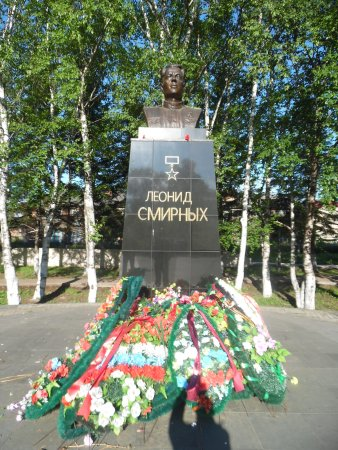 Monument to Leonid Smirnykh