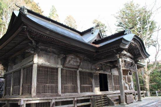 Kohatayama Okitsushima Shrine