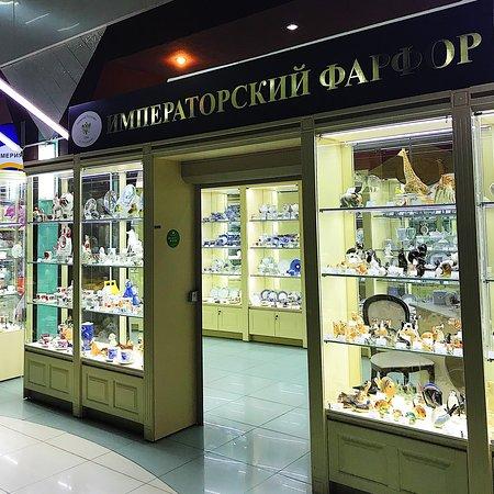 Restauranter i Kemerovo