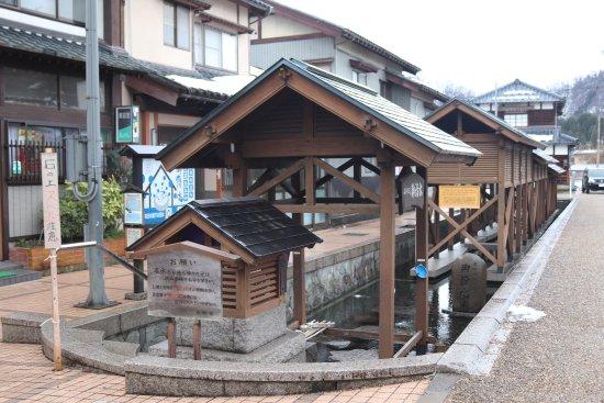 Oshozu