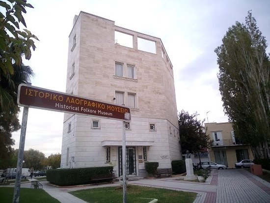 ‪Historical and Folklore Museum of Corinth‬