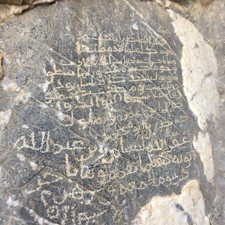 عبري, عمان: photo3.jpg