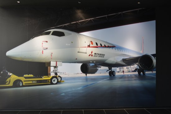 Mitsubishi Heavy Industries MRJ MUSEUM