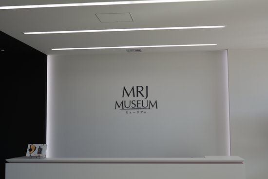 ‪Mitsubishi Heavy Industries MRJ MUSEUM‬