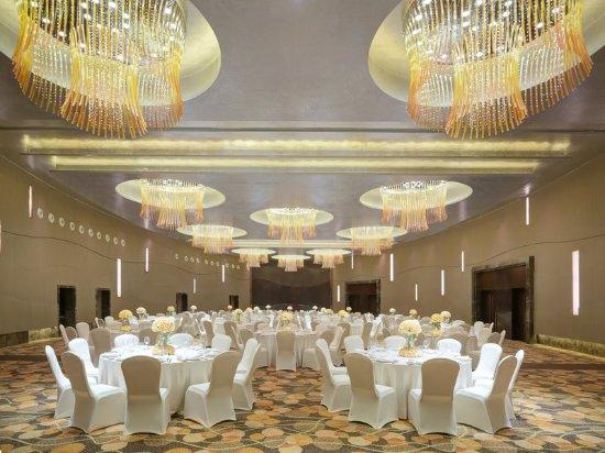 Bijie, Κίνα: Ballroom