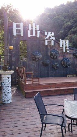 Sunrise Hot Spring Hotel : 飯店外賞景區