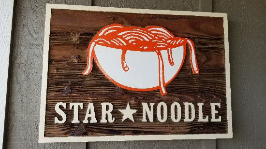 Star Noodle: 20180110_144335_large.jpg