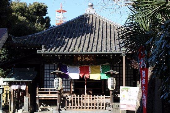 Hashibaji Fudoin Temple