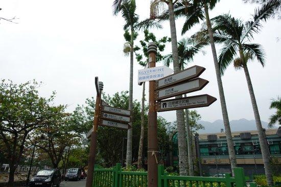 Mui Wo Scenic Resort : 指示牌