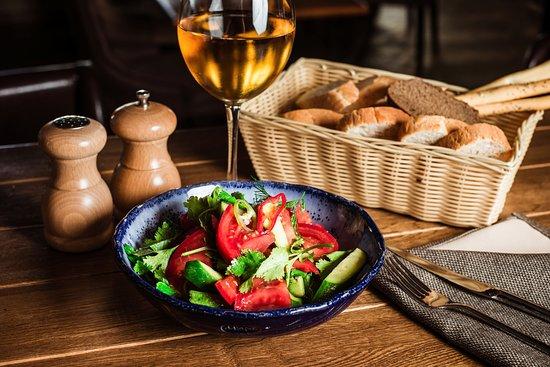 Losos & Cofe: Овощной салат