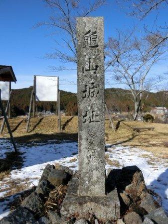 Kameyama Castle Ruin