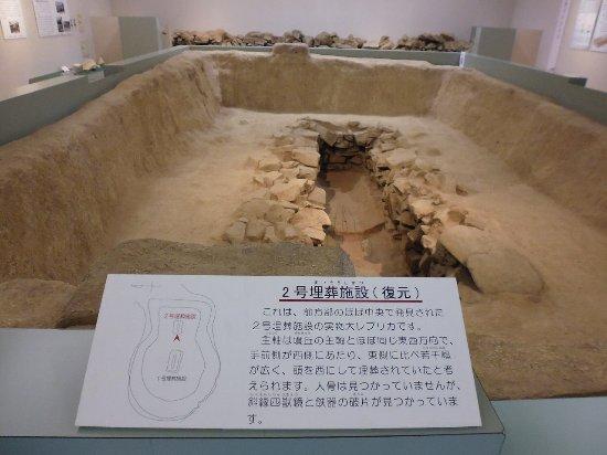 Imabari, Japan: 古墳復元品