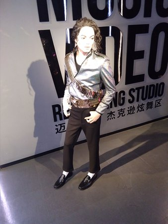 hi there mj picture of madame tussauds shanghai shanghai
