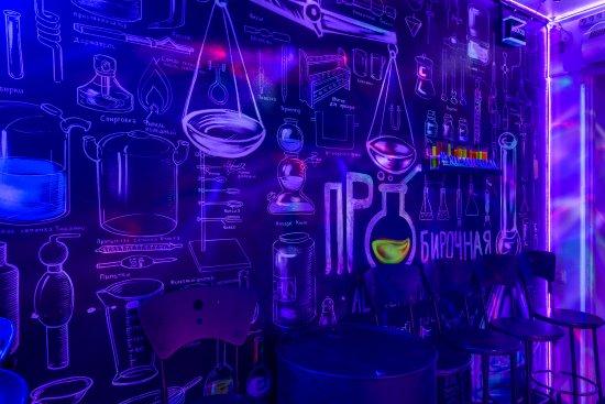 Бар Пробирочная - 1 зал Графити #пробирочная #химичим