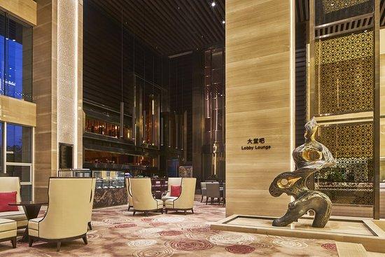 Chuzhou, Kina: Bar/Lounge