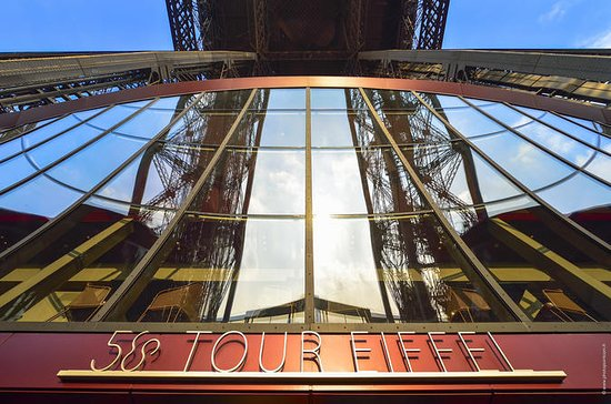 Viator VIP: Eiffel Tower 4-Course...