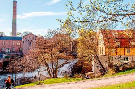 Vandringer i Oslo by – historisk...