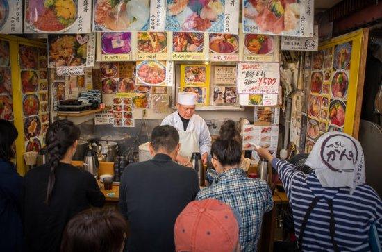 Tsukiji Fischmarkt Tour in Tokio mit...