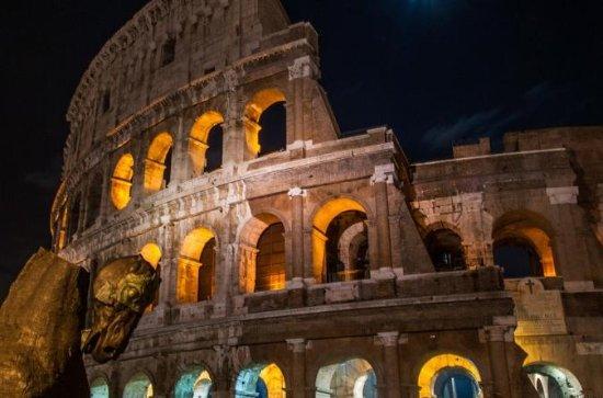 5-dagars italiensk tur i Venedig, Rom ...