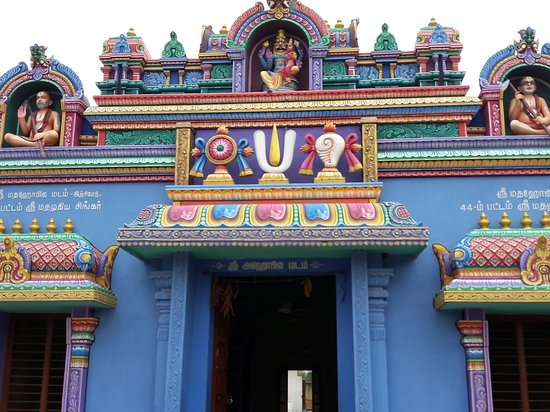 Thiruvannamalai, India: Main Entrance to the temple.