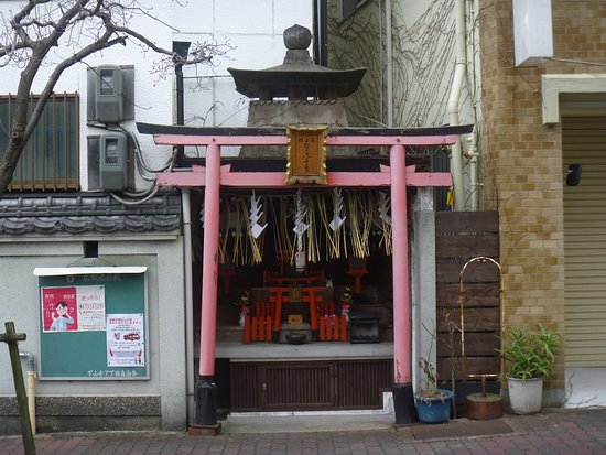Keio Daibosatsu