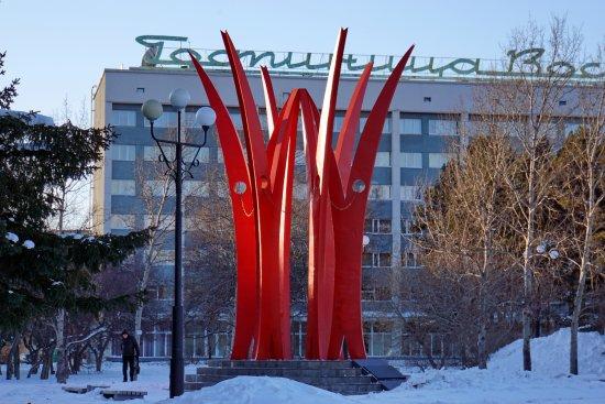 Комсомольск-на-Амуре, Россия: Памятник