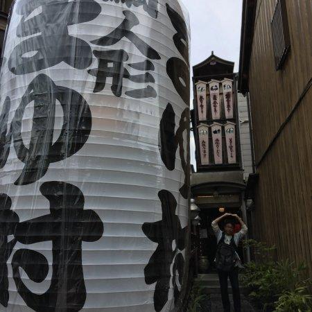 Mayumura, Arashiyama