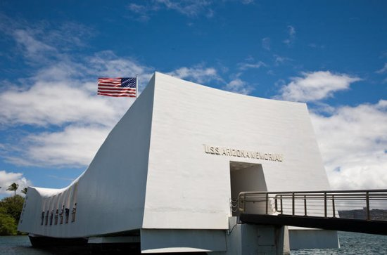 Intime USS Arizona Memorial und ...